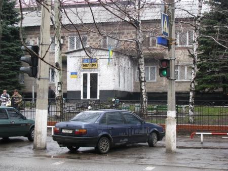 Здесь происходит беззаконие! Киевский РОВД г. Донецка.